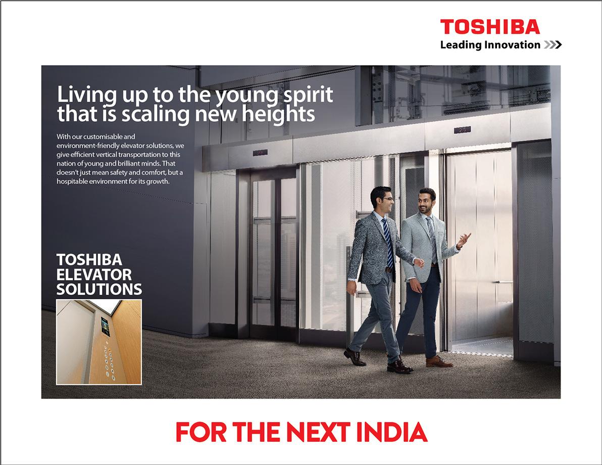 Toshiba Media Gallery